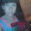 Юличка, 27, г.Каменское