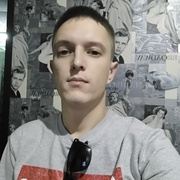 Артём 25 Челябинск
