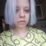 Александра 19 лет (Дева) Воронеж