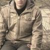 Дима, 44, г.Торез