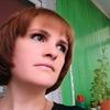 Татьяна, 36, г.Брянск