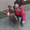Nikolay, 29, Widzew