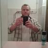 Евгений, 44, г.Донецк