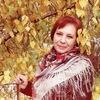 Светлана, 26, г.Междуреченск