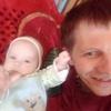 Павел, 36, г.Кохма