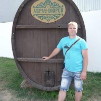 Андрюха, 36 лет, Близнецы, Чехов