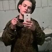 витя, 20, г.Тюмень