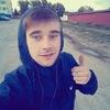 Александр, 25, г.Туапсе