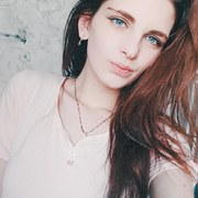 Анастасия 18 Иркутск