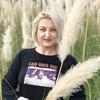 Наталья, 34, г.Абинск