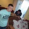 Sergey, 26, г.Татарск