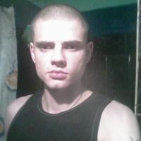 Белорус, 24 года, Весы, Хмельницкий