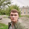 Aleksandr, 26, Bogdanovich