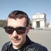 Иван 26 Кишинёв