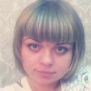 Алёна, 28, г.Куровское