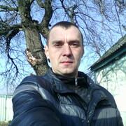 Мах, 37, г.Кропоткин