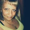 Юлия, 34, г.Новомосковск
