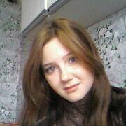 Ксения, 31 год, Лев