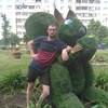Александр, 39, г.Рузаевка