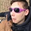 Макс, 17, г.Сочи