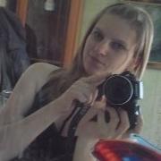 Лидия, 26, г.Харабали