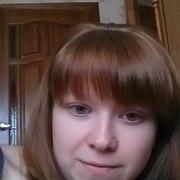 Ольга, 29, г.Городец