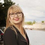 Екатерина, 29, г.Балахна