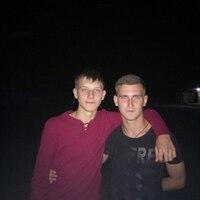 Дима, 22 года, Рыбы, Шахты