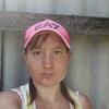 Юля, 29, г.Макеевка