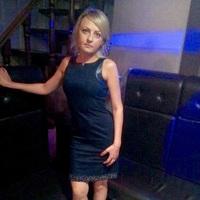Валентина, 39 лет, Овен, Екатеринбург