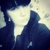 Ангелина, 21, г.Горки