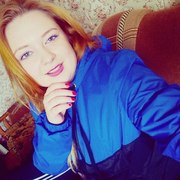 Арина, 22, г.Котово