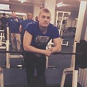 Виталий, 37, г.Славянск-на-Кубани