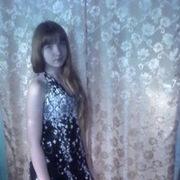Алина 22 года (Лев) Петропавловск