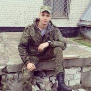 Алексей Елизаров, 28, г.Димитровград