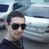 Владислав, 24, г.Архангельск