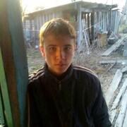 Андрей, 21, г.Лучегорск