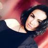 Angelina, 21, Svatove
