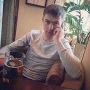 Denis, 33, г.Нефтегорск
