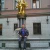 Анатолий, 42, г.Кромы