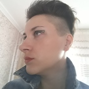 Ольга 33 Белореченск