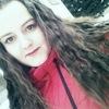 Виктория, 20, г.Харьков