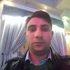 Bader, 28, г.Бейрут