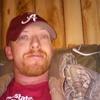benjamin, 36, Auburn