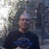 Dima, 46, Aberdeen