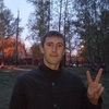 Константин, 37, г.Ангарск