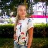 Lily, 16, г.Новокузнецк