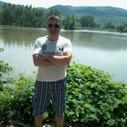 Igor, 53