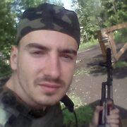 Роман 79 Киев
