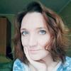 Алена, 37, г.Брянск